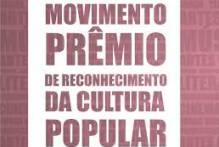 Secult abre inscrições para Prêmio Movimento